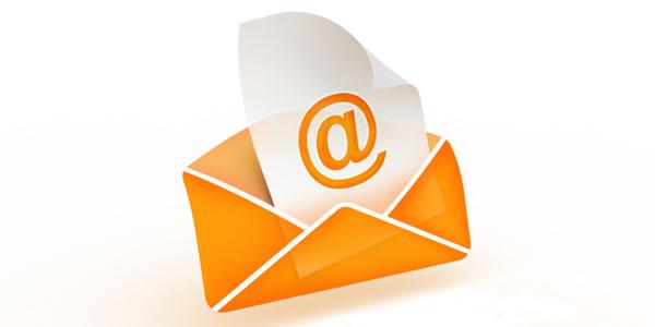 Migliori Programmi per Cattura Email da Internet